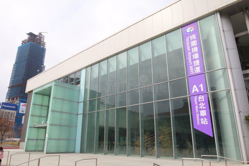 台湾:桃园机场地铁站乐团 库存照片