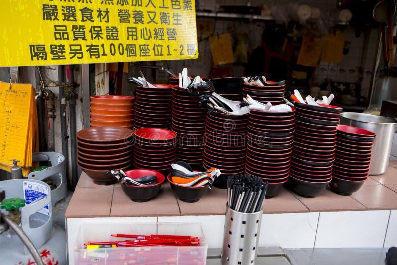 台湾` s著名旅游胜地,瑞芳猴子洞猫村庄,传统谦逊的面团快餐,快餐使装备失去作用 图库摄影