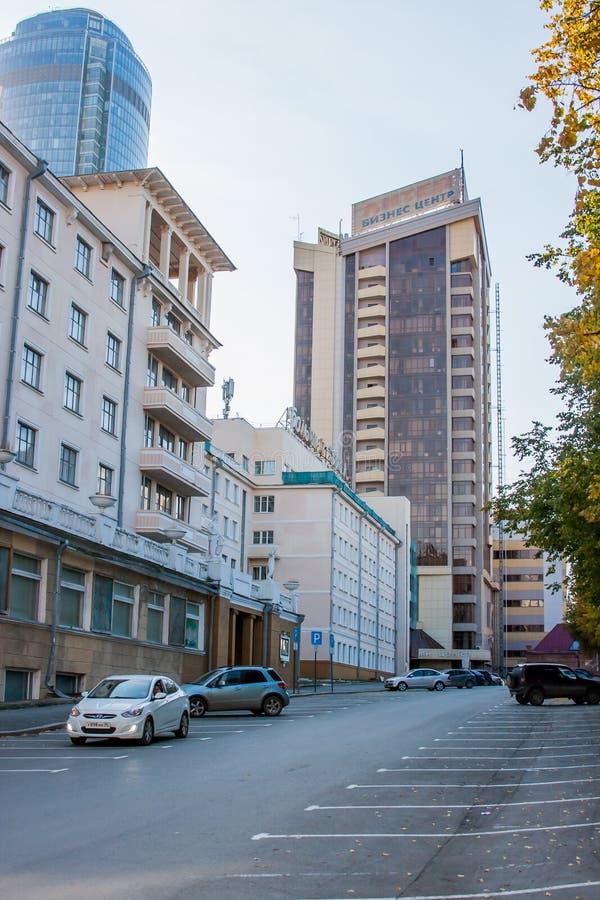 叶卡捷琳堡,俄罗斯- 9月24 2016年:旅馆和busines 库存照片