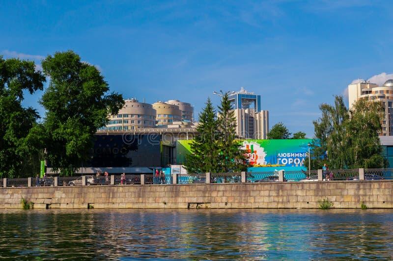 叶卡捷琳堡,俄罗斯建筑学都市风景  库存照片