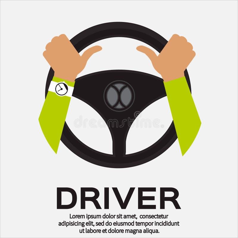 司机设计元素 库存例证