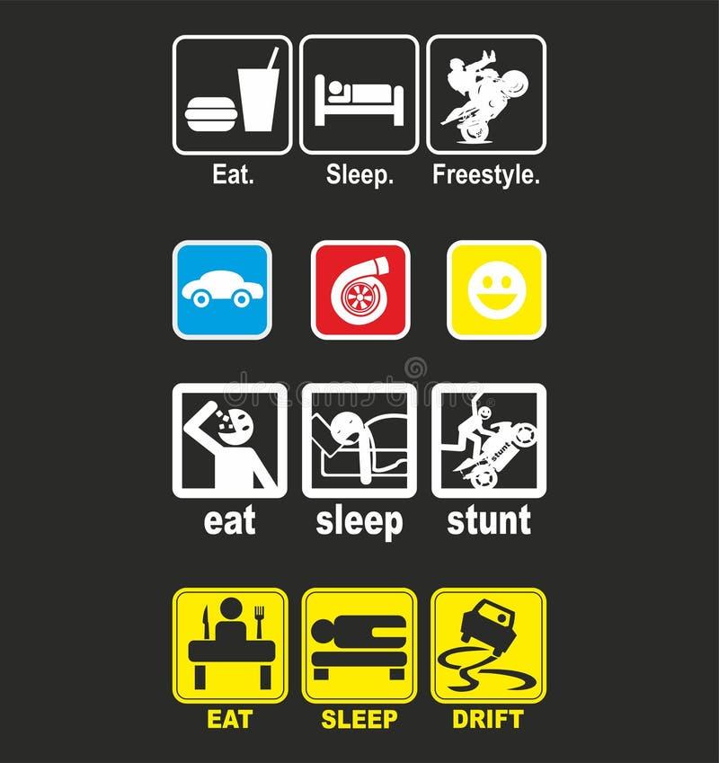 吃睡眠特技 向量例证