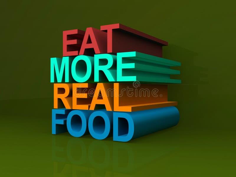 吃更加真正的食物 向量例证