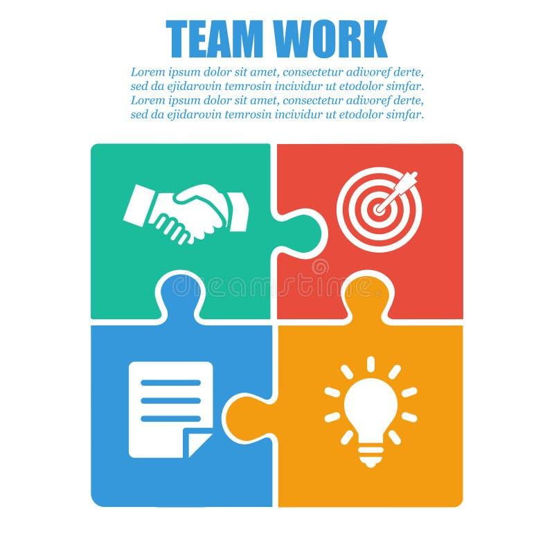 合作,配合 成功的解答难题 合作的标志 传染媒介,平的设计 库存例证