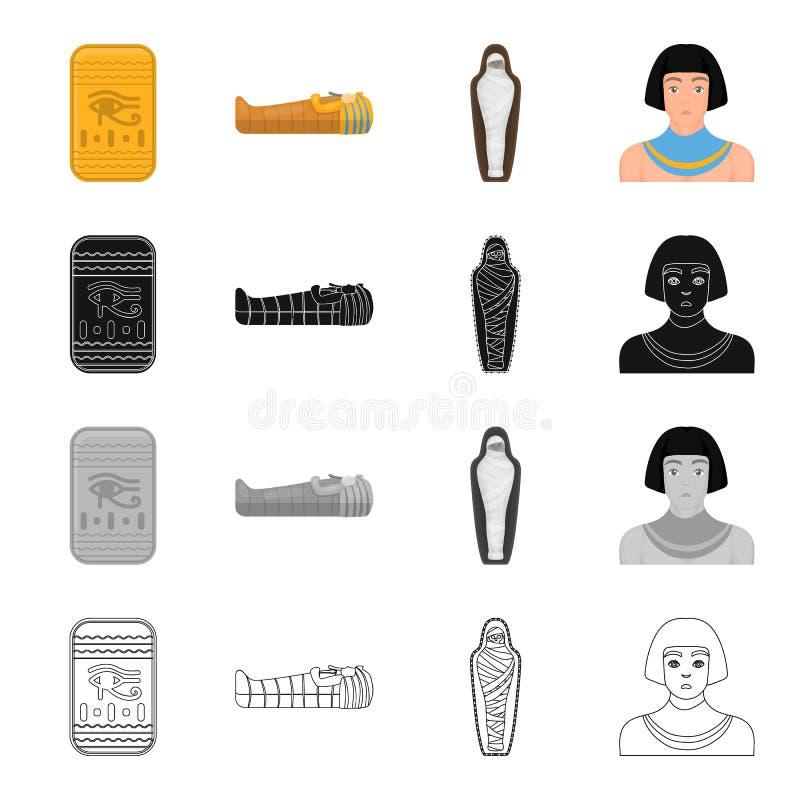 合唱,坟茔法老王埃及,妈咪,埃及人的眼睛 古埃及集合汇集象 向量例证
