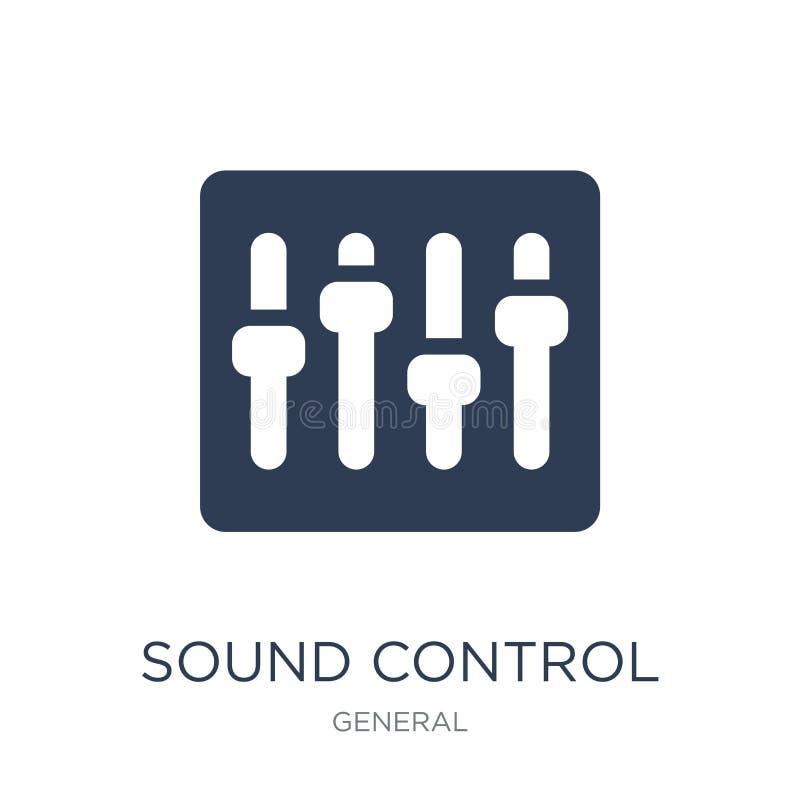 合理的控制象 时髦平的在whi的传染媒介合理的控制象 向量例证