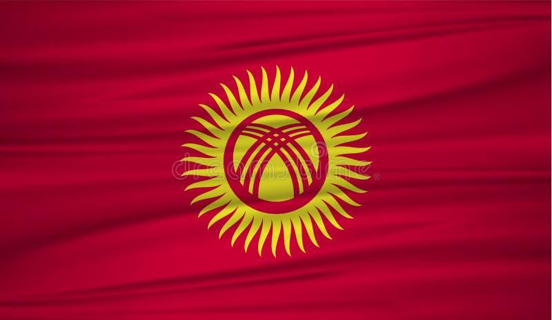 吉尔吉斯斯坦旗子传染媒介 导航吉尔吉斯斯坦blowig旗子在风的 向量例证