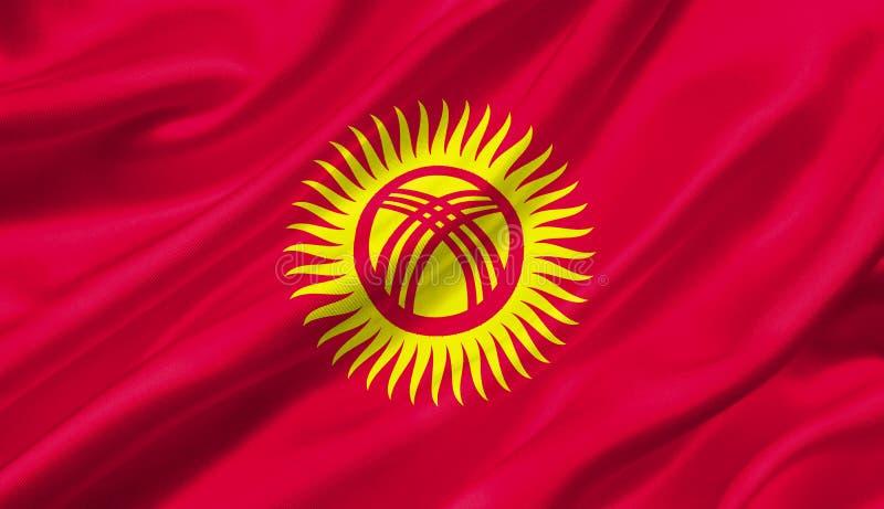 吉尔吉斯斯坦沙文主义情绪与风, 3D例证 向量例证