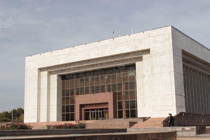 吉尔吉斯斯坦的全国历史博物馆 库存照片