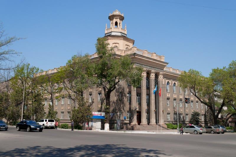 吉尔吉斯经济大学 免版税库存图片