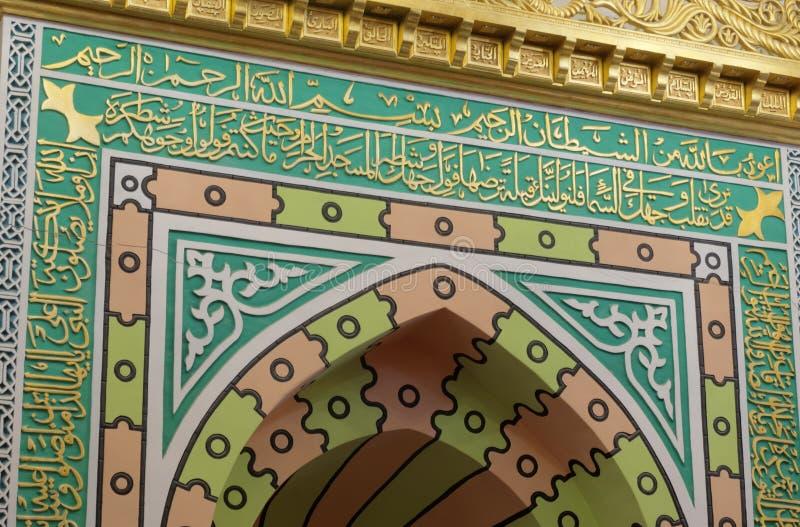 吉达老清真寺细节  库存图片