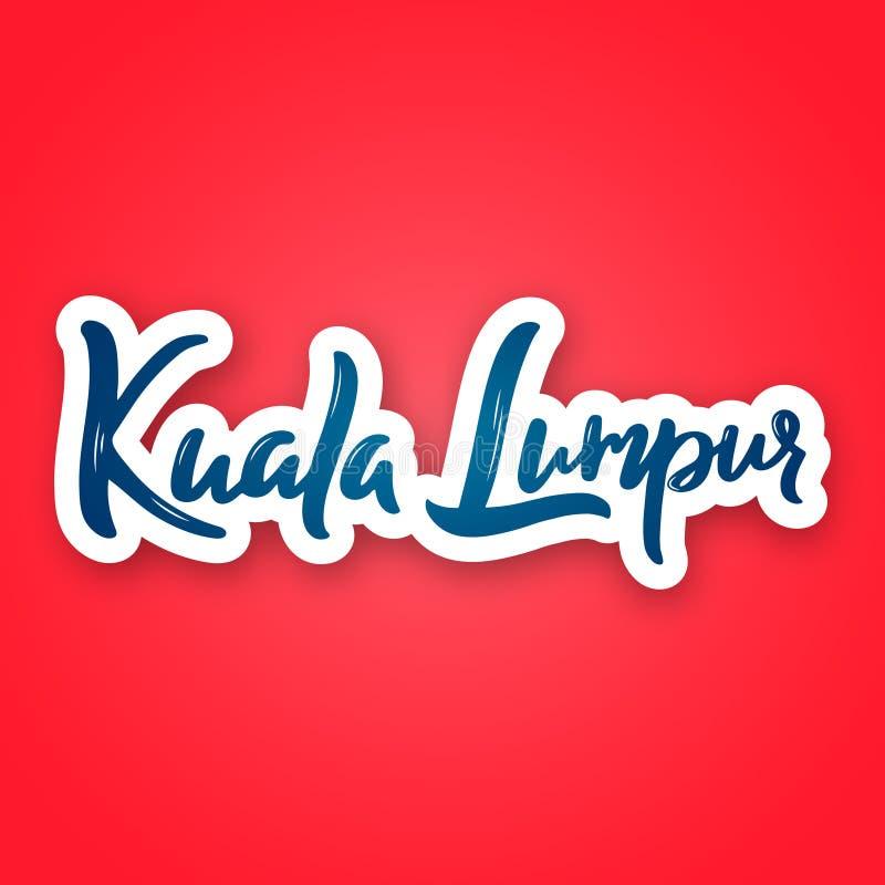 吉隆坡-马来西亚首都的手拉的信函名称 库存例证