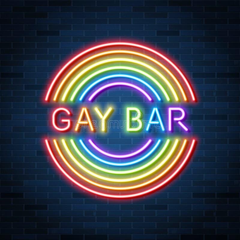 同性恋酒吧霓虹广告,彩虹发光的文本,传染媒介illustr 皇族释放例证