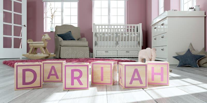名字dariah写与木玩具立方体对于儿童` s室 向量例证