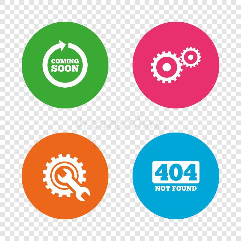 以后的图标很快 修理公司工具和齿轮 向量例证