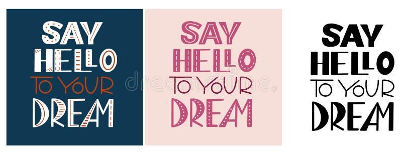 向您的梦想问好 库存例证