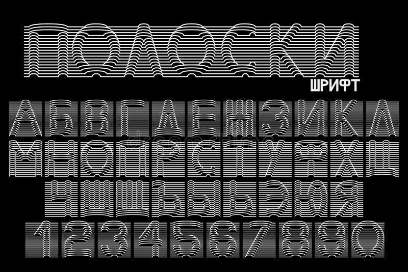 向量字体 海报的,横幅,标题斯拉夫语字母的字体 条纹字体 条纹字母表信件和数字导航例证 向量例证