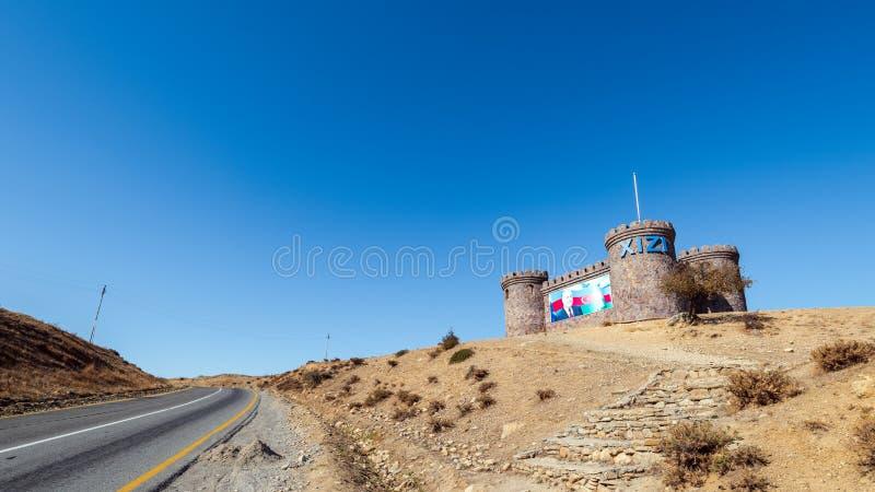 向Khizi市的路 免版税库存照片
