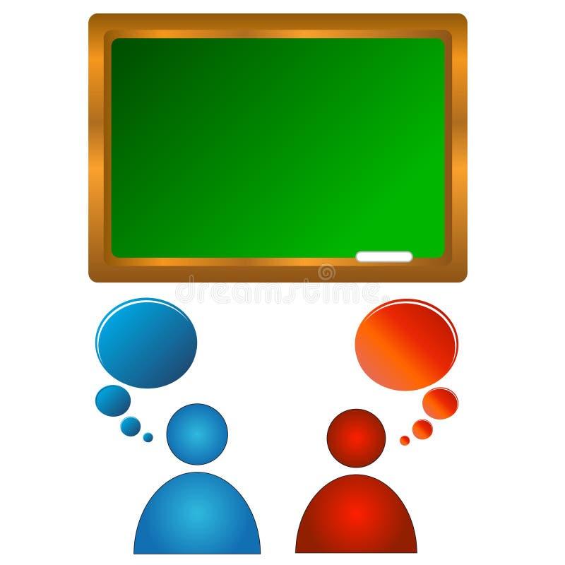 听众培训 向量例证