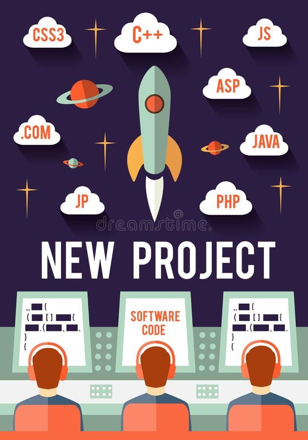 启动 新的项目 库存例证