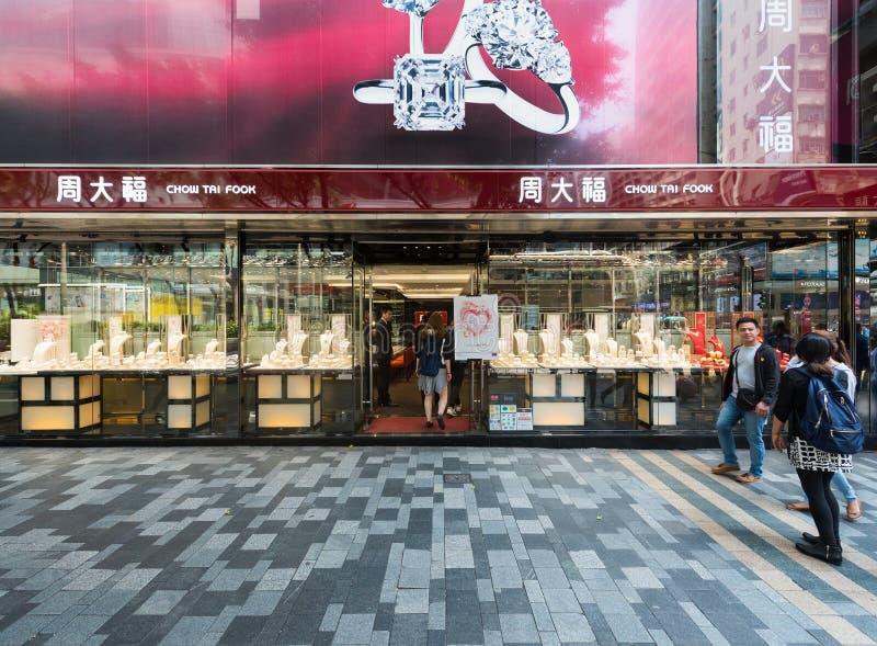 周大福商店在香港 免版税库存照片