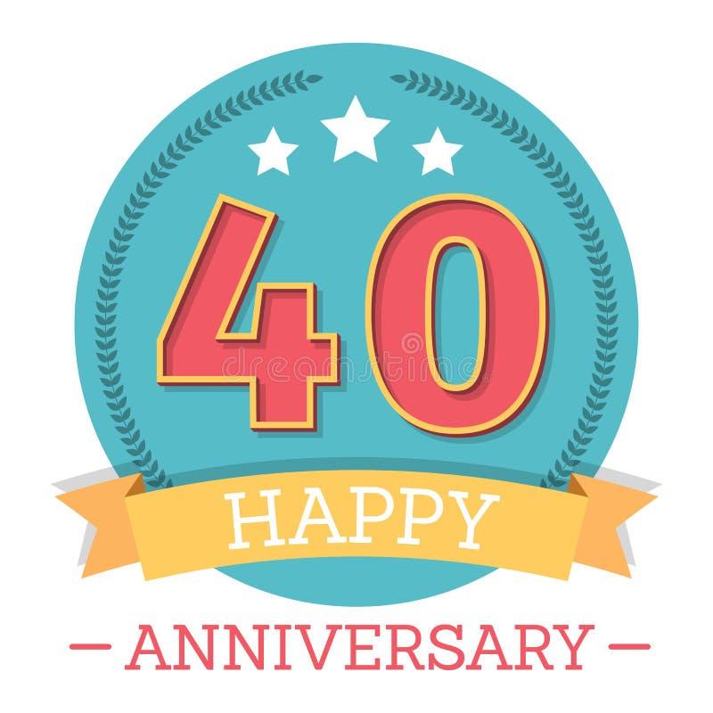 40年周年象征 向量例证