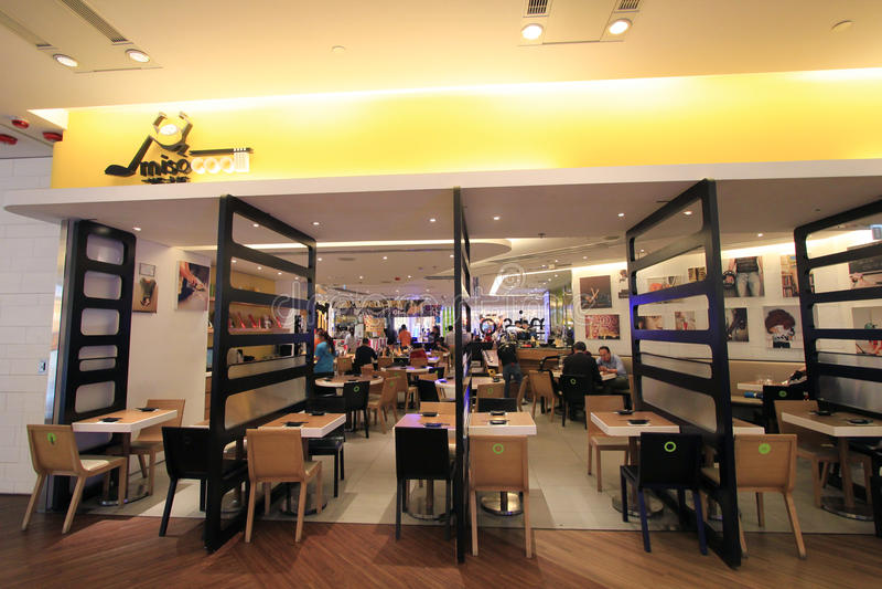 味噌凉快的餐馆在香港 免版税图库摄影