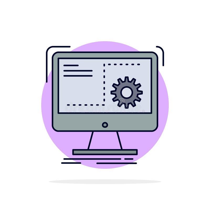 命令,计算机,作用,过程,进展平的颜色象传染媒介 皇族释放例证