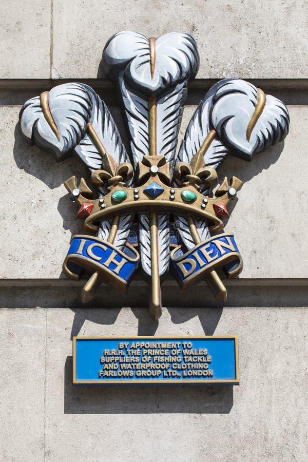 任命皇家认证在伦敦 图库摄影