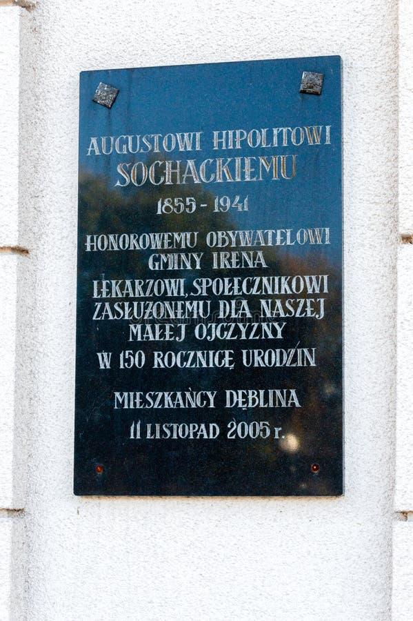 和平女神公社的Sochacki 8月Hipolit名誉公民的纪念匾 免版税库存图片
