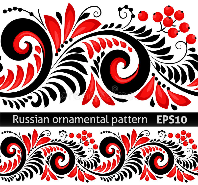 黑和红颜色导航在俄国hohloma样式的华丽边界 库存例证