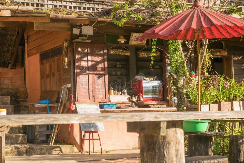 咖啡小山界面 生活方式 简单的生活 免版税库存照片
