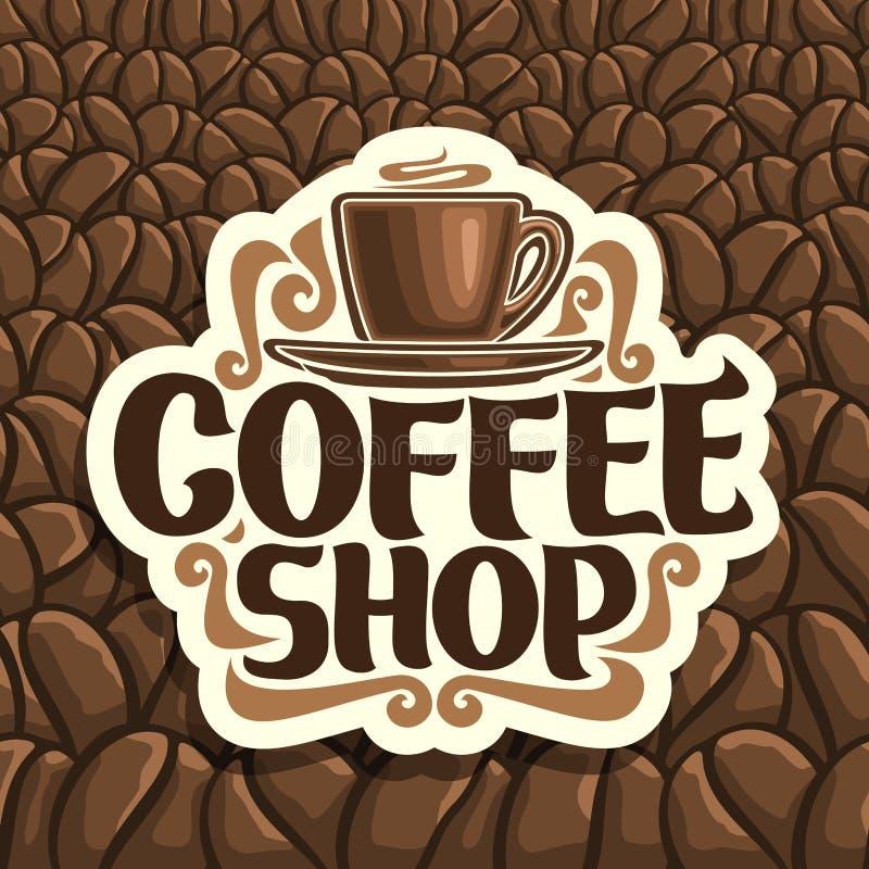 咖啡店的传染媒介商标 向量例证