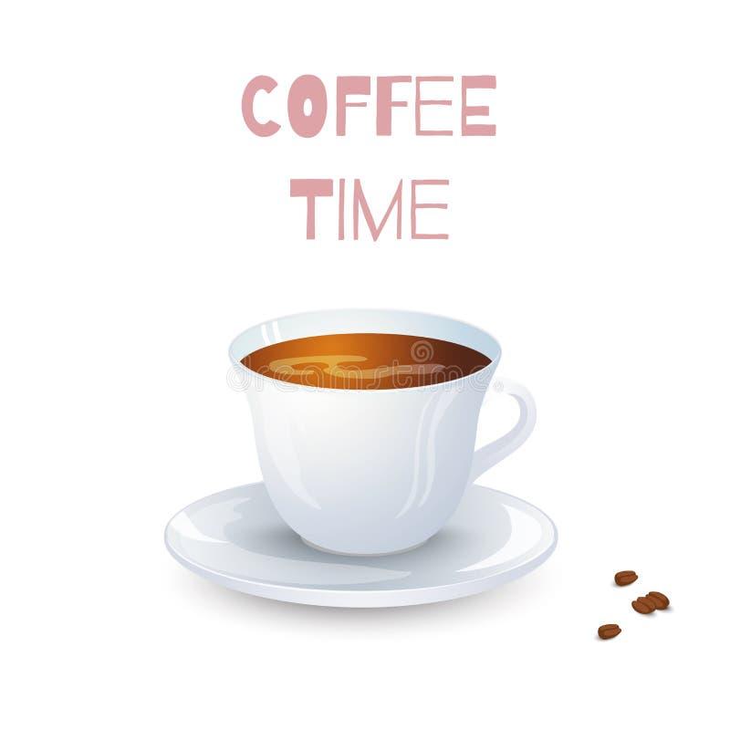 咖啡杯白色 向量例证