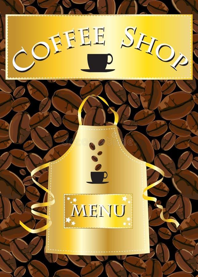 咖啡菜单界面 向量例证