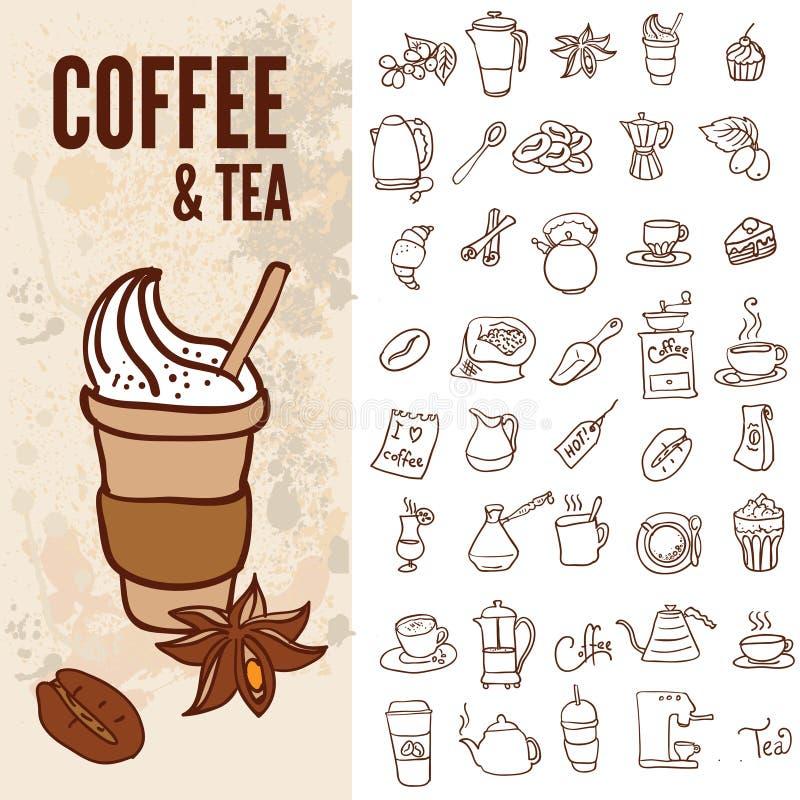 咖啡设计元素集茶 库存例证