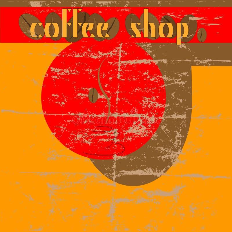 咖啡设计界面模板 皇族释放例证
