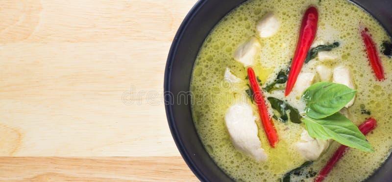 咖喱绿色泰国 免版税库存图片