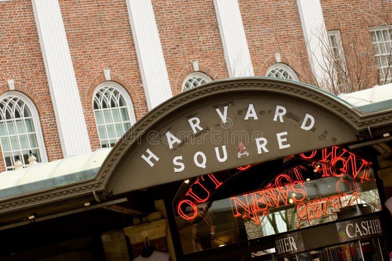 哈佛广场 库存图片