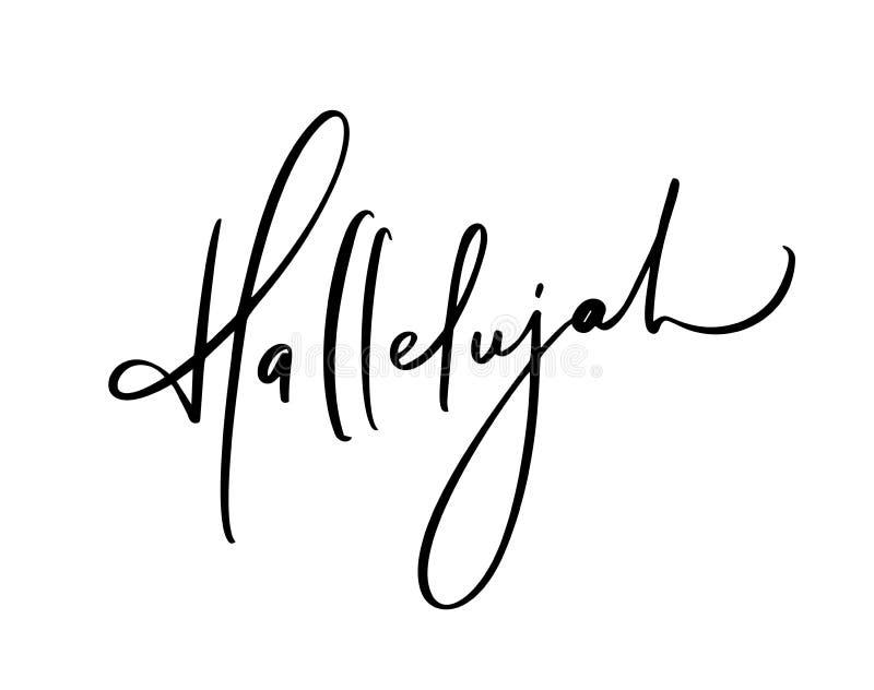 哈利路亚传染媒介书法圣经文本 在白色背景隔绝的基督徒词组 手拉的葡萄酒字法 库存例证