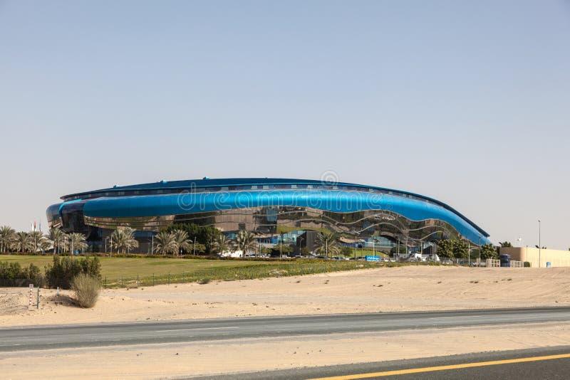 哈姆丹体育复杂在迪拜 免版税库存照片