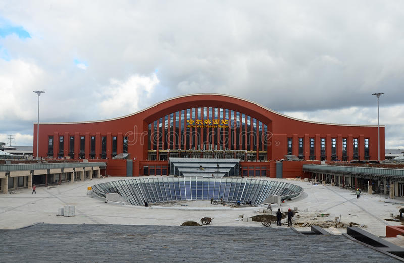 哈尔滨西方火车站 库存图片