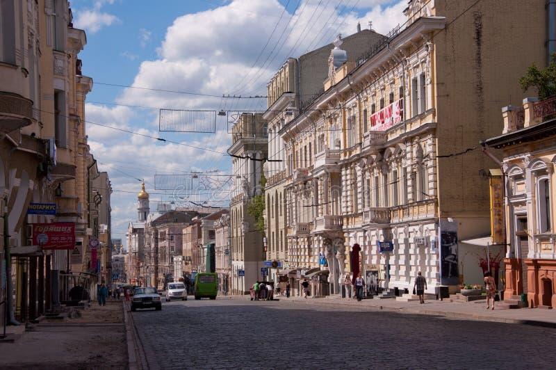 哈尔科夫街道sumskaya ukrain 免版税库存图片