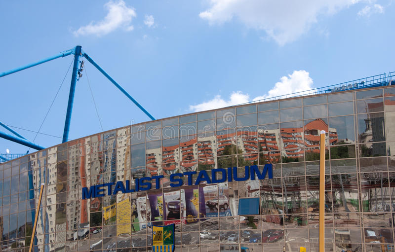 哈尔科夫metalist体育场乌克兰 库存照片