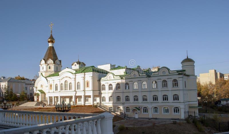 哈巴罗夫斯克神学院的大厦 免版税库存照片