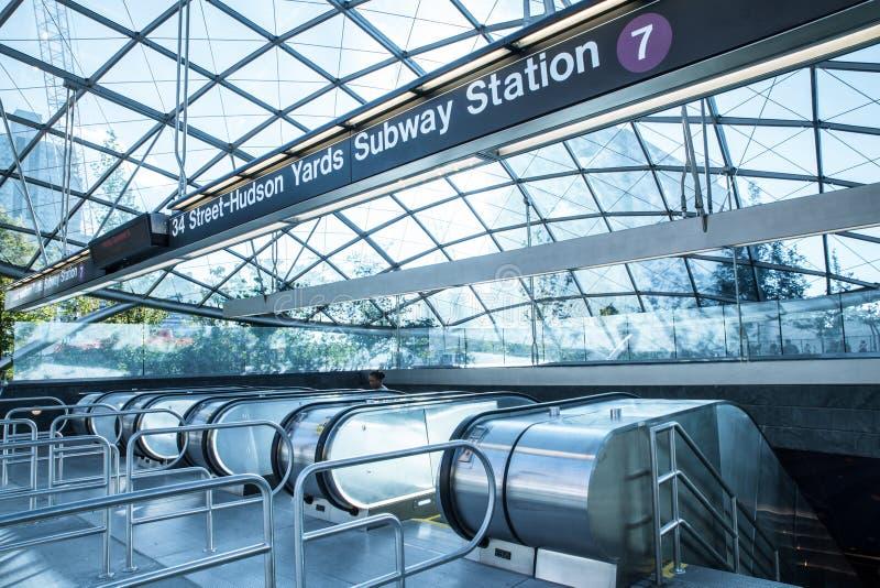 哈德森围场地铁站NYC 图库摄影