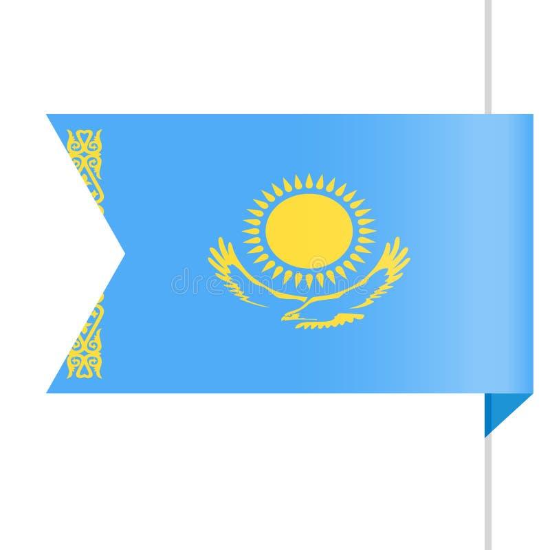 哈萨克斯坦旗子传染媒介书签象 向量例证