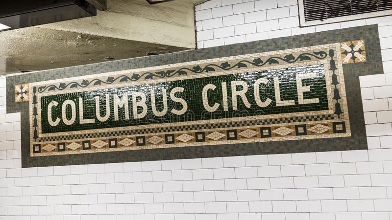 哥伦布圈子地铁站在曼哈顿 免版税库存照片