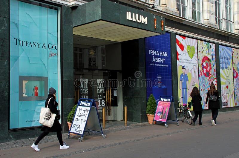 哥本哈根伊卢姆超市 库存照片