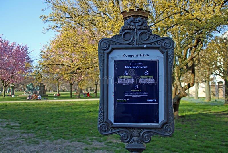 哥本哈根国王花园的春天 免版税库存图片
